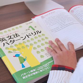 <p>コース別教材購⼊の<br /> お知らせ</p>
